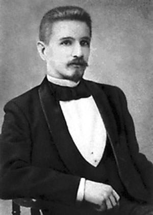 Борис Розинг