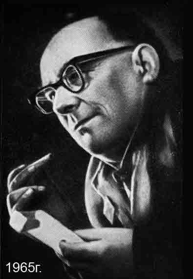 Борис Грабовский, 1965 г.