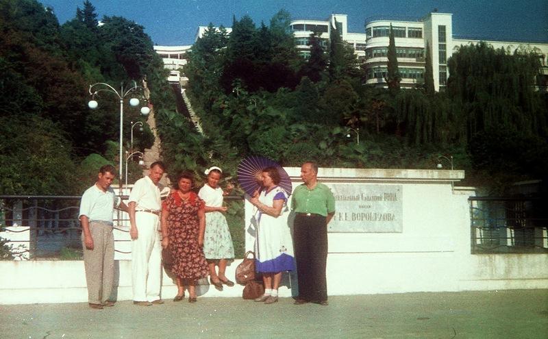 1956 санаторий Ворошилова.jpg
