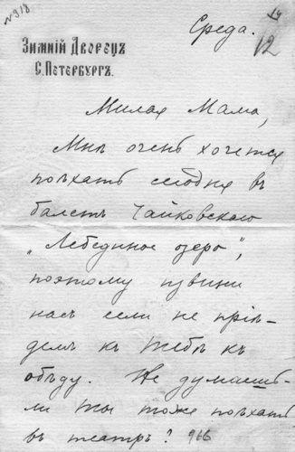 http://statehistory.ru/books/Vzroslyy-mir-imperatorskikh-rezidentsiy--Vtoraya-chetvert-XIX---nachalo-XX-v/i_157.jpg