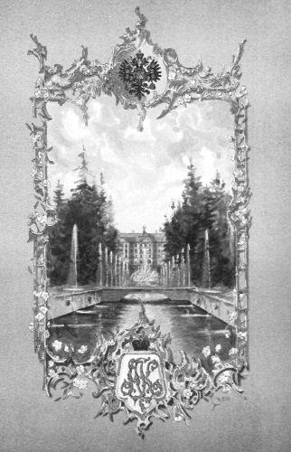 http://statehistory.ru/books/Vzroslyy-mir-imperatorskikh-rezidentsiy--Vtoraya-chetvert-XIX---nachalo-XX-v/i_158.jpg