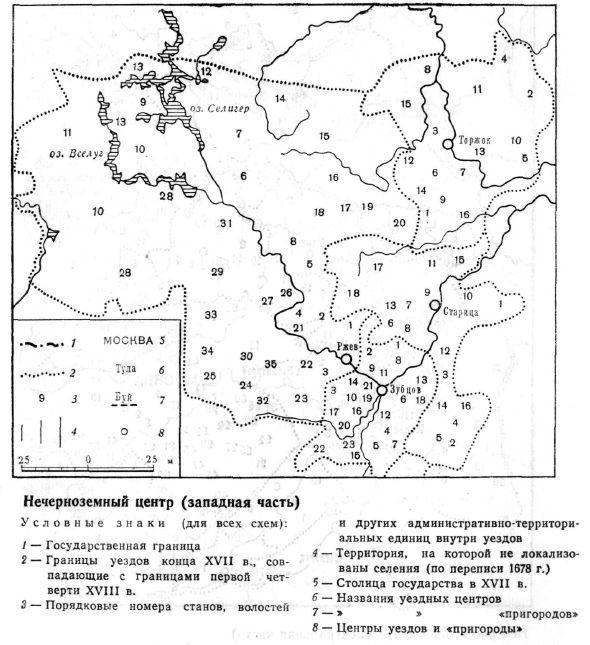 Схемы уездов России конца XVII