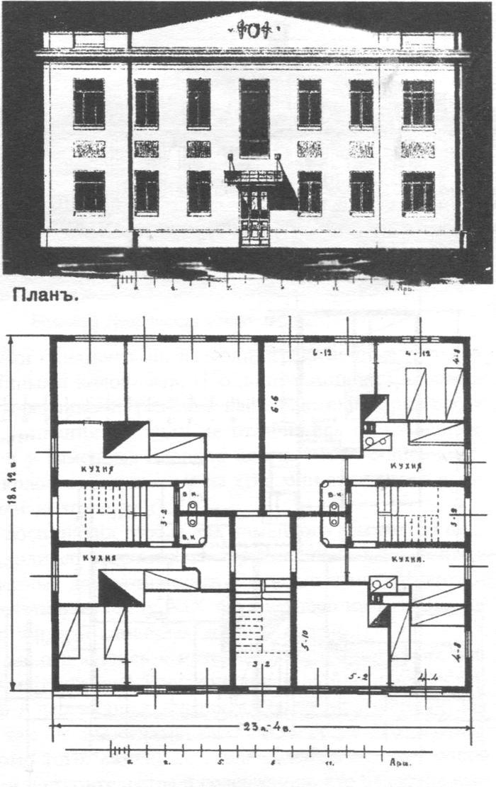 http://statehistory.ru/books/YUkhnyeva-E-D-_Peterburgskie-dokhodnye-doma--Ocherki-iz-istorii-byta--/1362910962_73e5.jpg