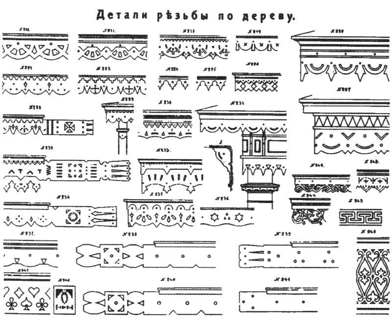 http://statehistory.ru/books/YUkhnyeva-E-D-_Peterburgskie-dokhodnye-doma--Ocherki-iz-istorii-byta--/1362912128_4527.jpg