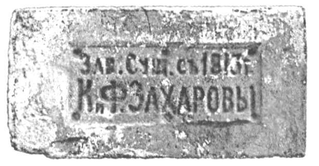 http://statehistory.ru/books/YUkhnyeva-E-D-_Peterburgskie-dokhodnye-doma--Ocherki-iz-istorii-byta--/1362918989_6d02.jpg