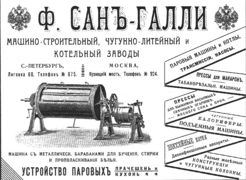 http://statehistory.ru/books/YUkhnyeva-E-D-_Peterburgskie-dokhodnye-doma--Ocherki-iz-istorii-byta--/1362919557_245e.jpg