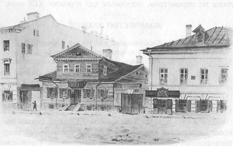 http://statehistory.ru/books/YUkhnyeva-E-D-_Peterburgskie-dokhodnye-doma--Ocherki-iz-istorii-byta--/1363019625_4a27.jpg