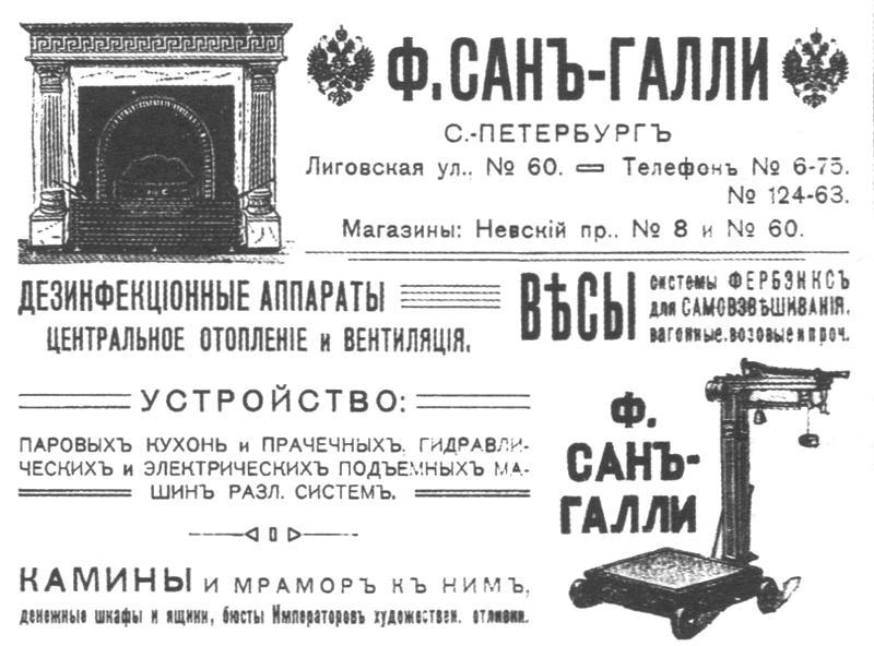 http://statehistory.ru/books/YUkhnyeva-E-D-_Peterburgskie-dokhodnye-doma--Ocherki-iz-istorii-byta--/1363108992_d1cc.jpg