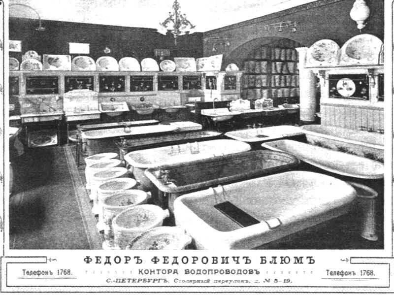 http://statehistory.ru/books/YUkhnyeva-E-D-_Peterburgskie-dokhodnye-doma--Ocherki-iz-istorii-byta--/1363109691_d5d2.jpg