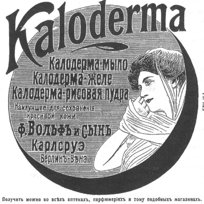 http://statehistory.ru/books/YUkhnyeva-E-D-_Peterburgskie-dokhodnye-doma--Ocherki-iz-istorii-byta--/1363109761_40bb.jpg