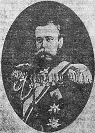 Генерал от инфантерии михаил