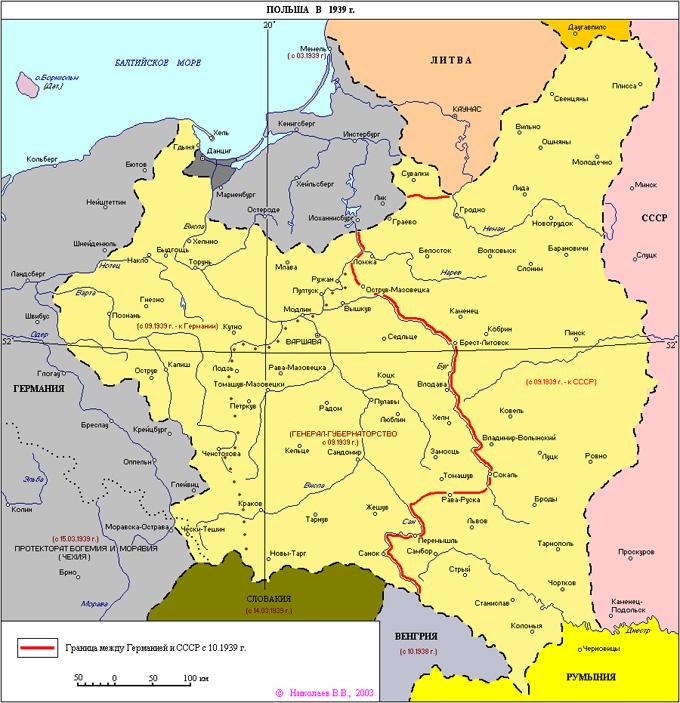 Раздел Польши в 1939 году