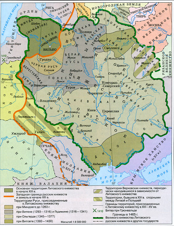 Карта. Великое княжество Литвы, Руси и Жемойтии с 13 по 15 век