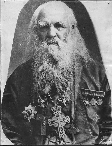 Протоиерей Андрей Ефграфович Малов
