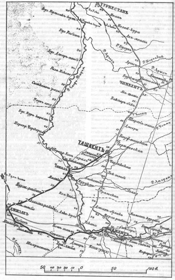 карта Ташкент-Чимкент-Туркестан