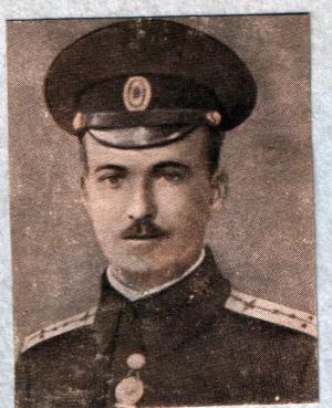 П.Н. Нестеров