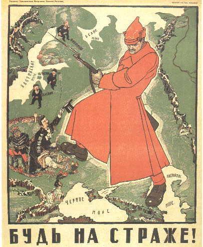 Плакаты красных и белых времён