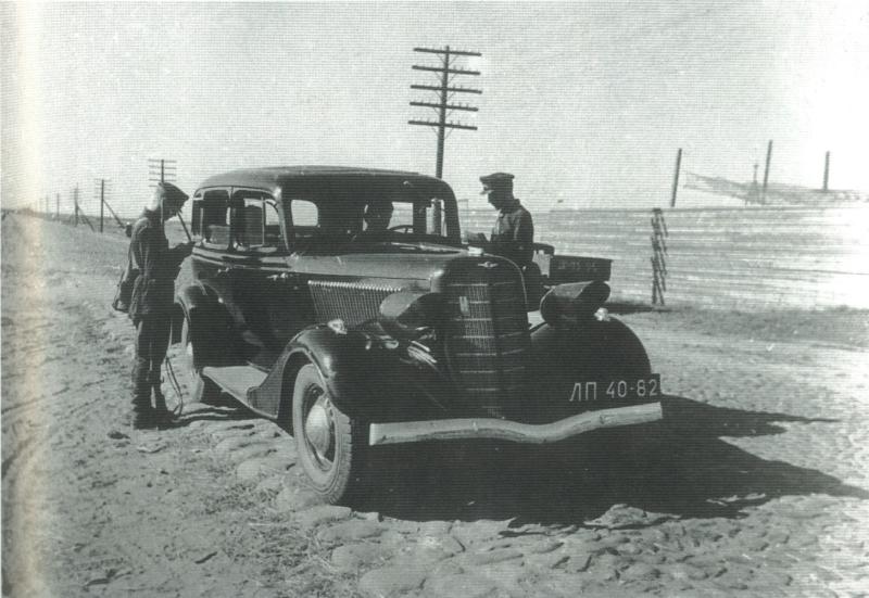 http://statehistory.ru/img_lib/blog/ugro/1941_2.jpg