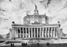 Центральный театр Красной Армии. Строится на площади коммуны по проекту арх. К. С. Алабяна и В. И. Симбирцева