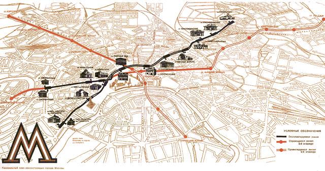 Ландшафт-Дизайн / Генплан реконструкции Москвы... / Фото: Схема линий московского метрополитена имени Л. М...