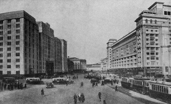 Охотный ряд после реконструкции. Гостиница «Москва» и Дом комитетов СТО