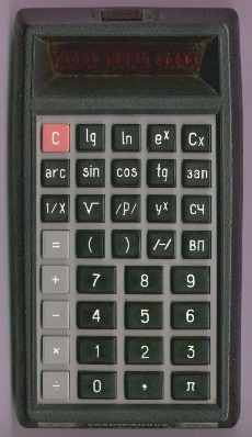 Калькулятор Мк 51