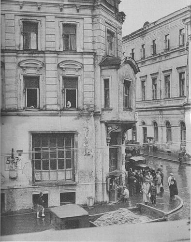 Москва 1947. Угол Неглинной и Пушечной