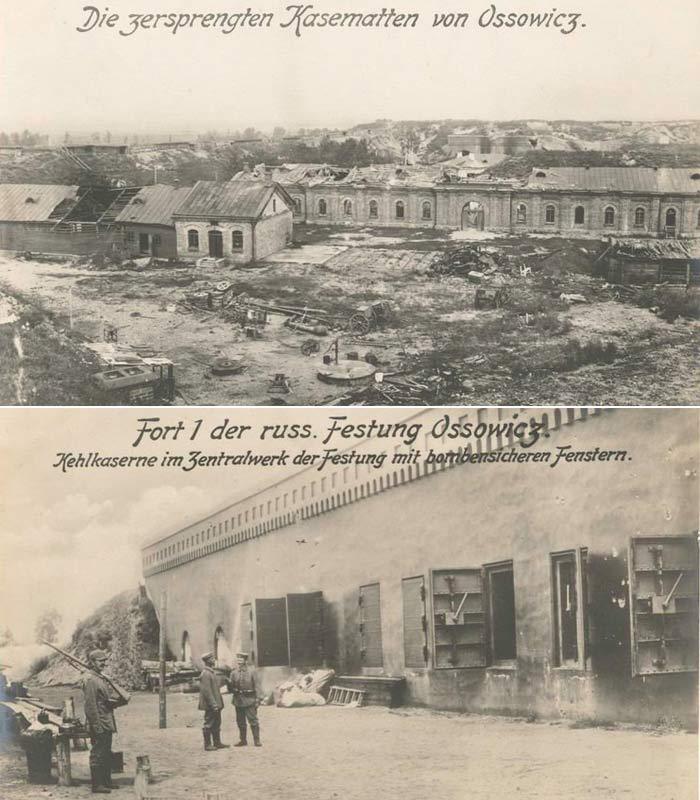 Крепость Осовец