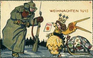И новогодные открытки первой
