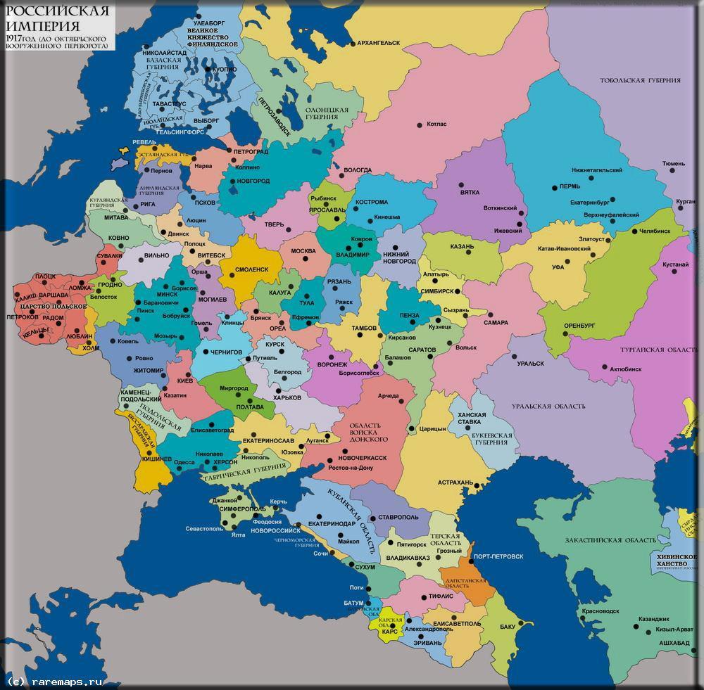 Карта западной части России с указанием губерний и областей на 1917 год.
