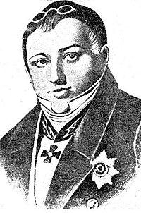 П. Л. Шиллинг