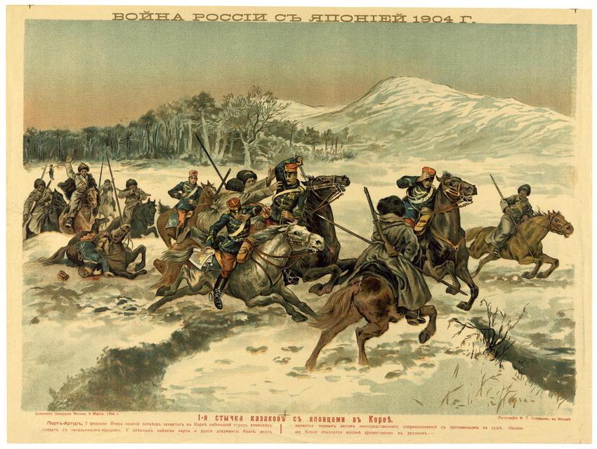 Война России с Японией 1904 г.. Первая стычка казаков с японцами в Корее