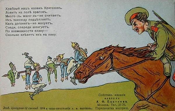 история генералы первой мировой войны: