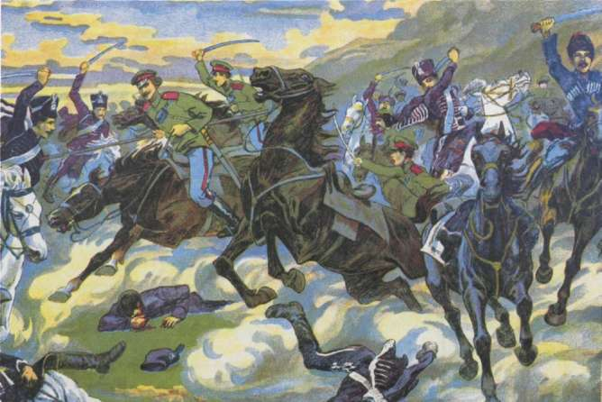 Атака казаками германских гусар смерти под Шансфельдом