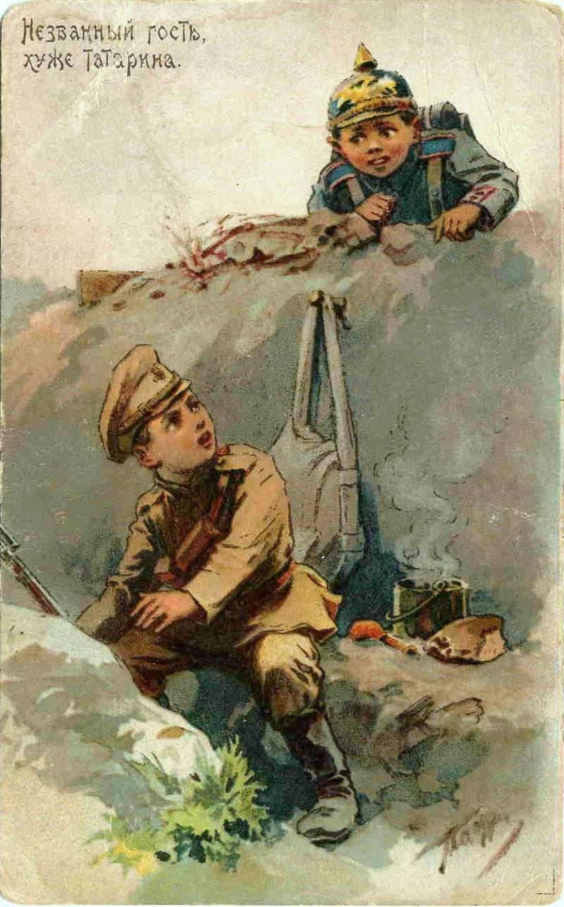 Русские открытки времен первой мировой