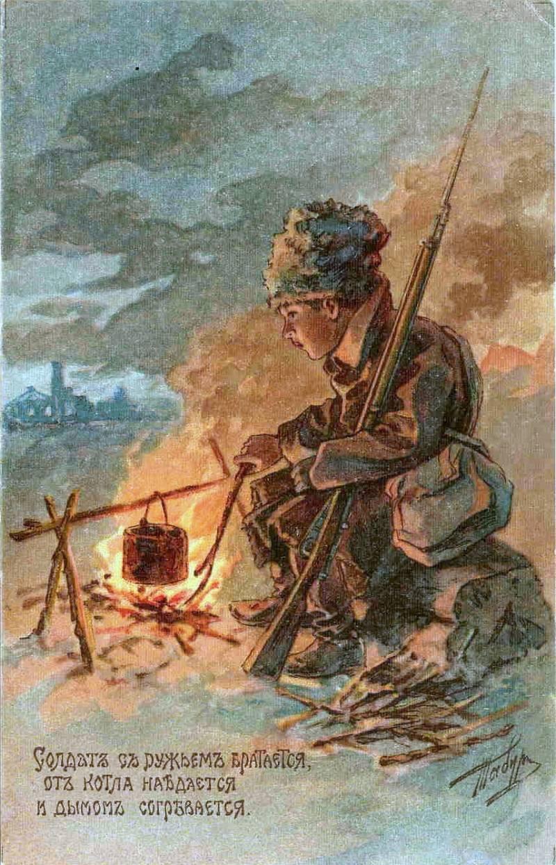 Солдат с ружьём братается - от костра наедается, и дымом согревается.
