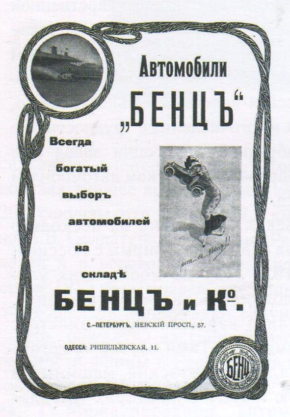 http://statehistory.ru/img_lib2/2011/11/1321647179_3f1b.jpg
