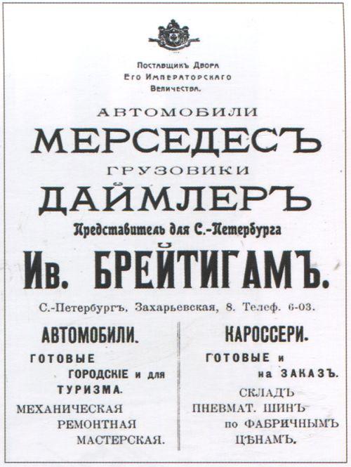 http://statehistory.ru/img_lib2/2011/11/1321647179_dd62.jpg