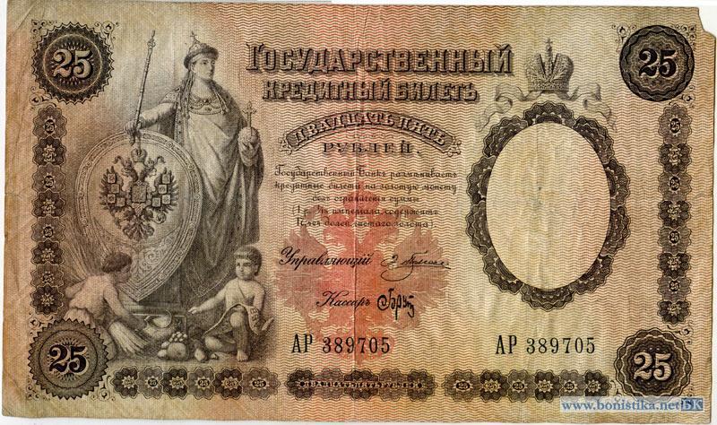 Брутовский рубль цена нумизматика рязань