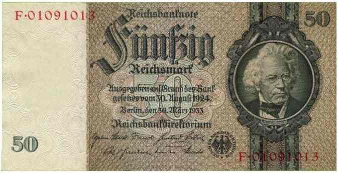 Деньги оккупации ровенские