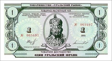 Умер в Москве будучи обладателем звания заслуженный деятель искусств РСФСР и лауреатом Сталинской премии первой.