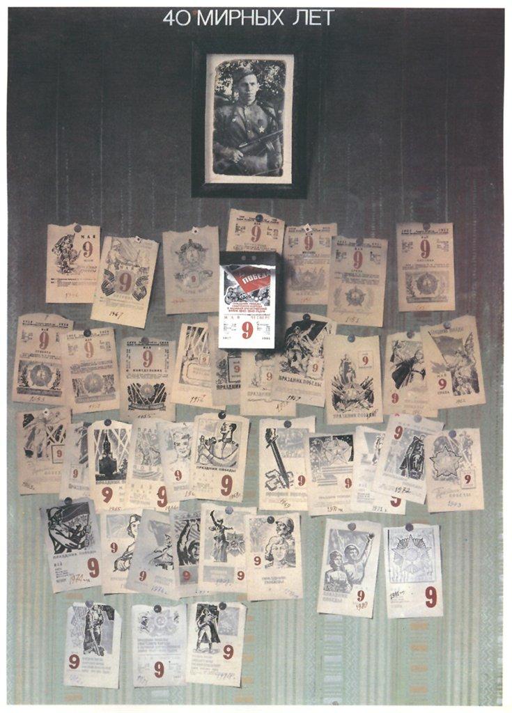 Новогодние открытки 1980 годов