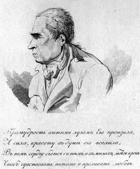 Иосиф Алексеевич Поздеев. Гравюра неизвестного автора