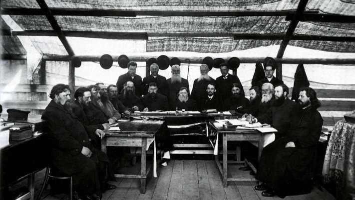 Президиум съезда старообрядцев во главе с Николаем Бугровым