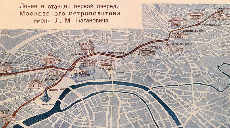 Схема метро, 1935 год