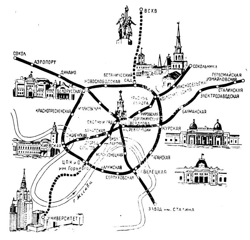 Схема метро 1955 г.