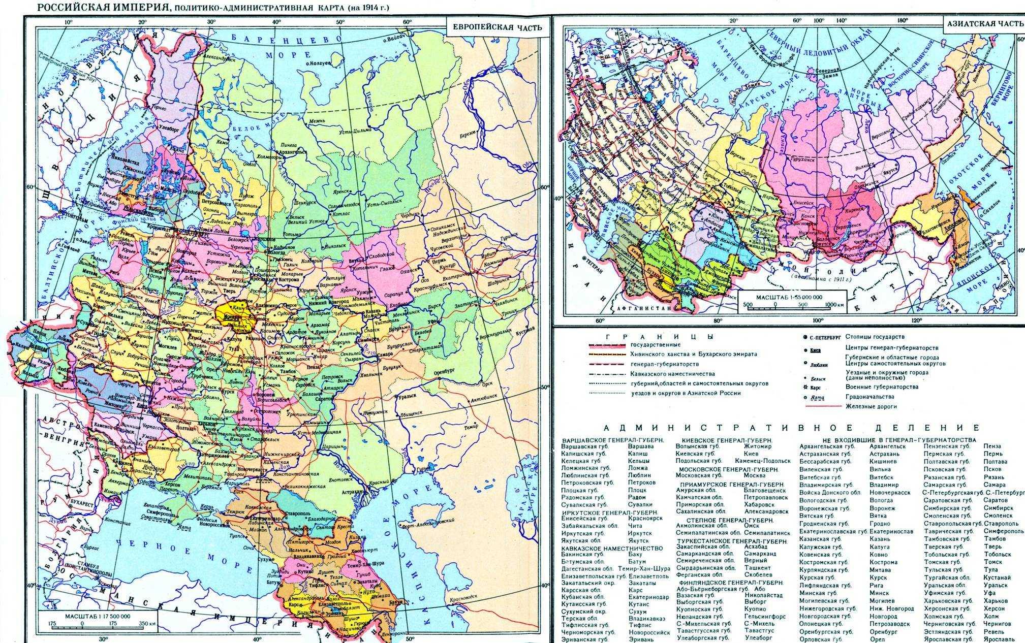 Карта России по состоянию на 1914 г.