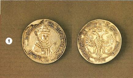 Монеты не русские фото лучший сайт для продажи монет