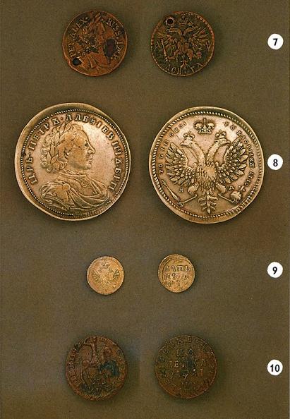 Монеты эрмитаж общество друзей гим