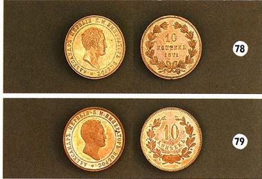 Как декоративно оформить монеты юбилейная монета 65 лет победы